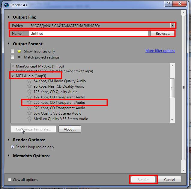 Как вырезать музыку из видео | C программами sony vegas и format factory 2 реальных способа