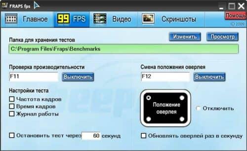 Bandicam лучшая программа для записи видео с экрана