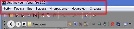 sony vegas на русском