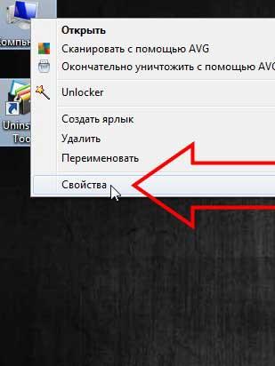 создать точку восстановления в windows 7