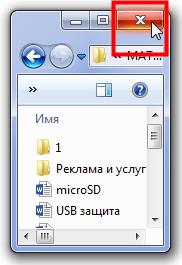 Как настроить микрофон на windows 7 простым способом