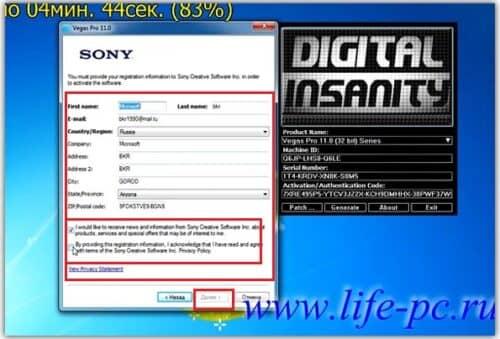 keygen sony vegas pro 11 64 bit
