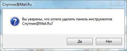 Как удалить спутник Mail.ru и guard с компьютера и послать к чертовой бабушке