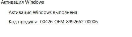 2 способа активация windows. Как активировать windows 7