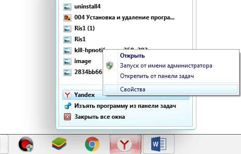 Search protect как удалить за 5 минут